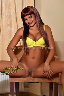 Проститутка Джеси