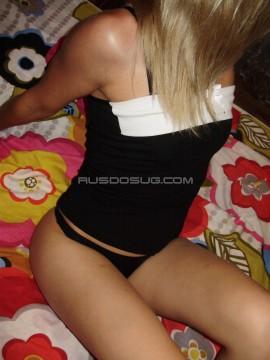 Проститутка Arisha